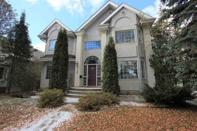 9746 94 Street, Edmonton, AB T6C 3V9 (#E4218701) :: The Foundry Real Estate Company