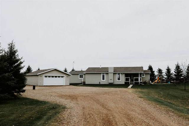 0 59215 RANGE ROAD 251, Rural Westlock County, AB T0G 2J0 (#E4218896) :: Müve Team | RE/MAX Elite