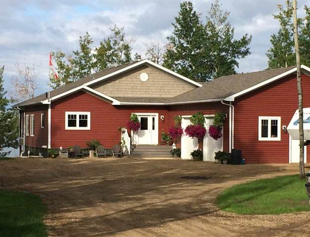 655088 Rge Rd 173.3, Rural Athabasca County, AB T0A 0M0 (#E4219007) :: The Foundry Real Estate Company