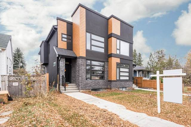 10451 143 Street, Edmonton, AB T5N 2S5 (#E4219644) :: The Foundry Real Estate Company