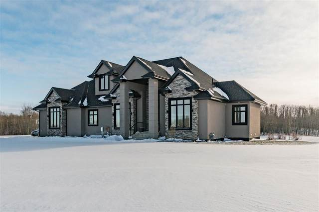 13 51565 RGE RD 223, Rural Strathcona County, AB T8C 1H4 (#E4220677) :: Initia Real Estate