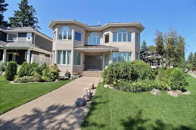 10048 147 Street, Edmonton, AB T5N 3B7 (#E4221166) :: Müve Team | RE/MAX Elite