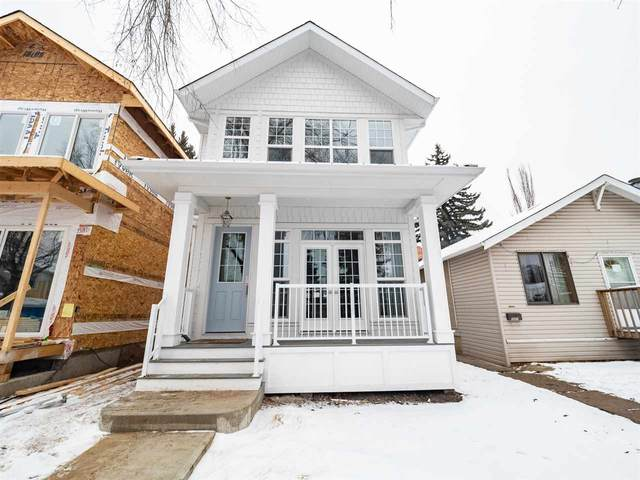 10628 129 Street, Edmonton, AB T5N 1X3 (#E4221290) :: The Foundry Real Estate Company
