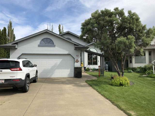 12 Harcourt Crescent, St. Albert, AB T8N 6K7 (#E4221446) :: The Foundry Real Estate Company