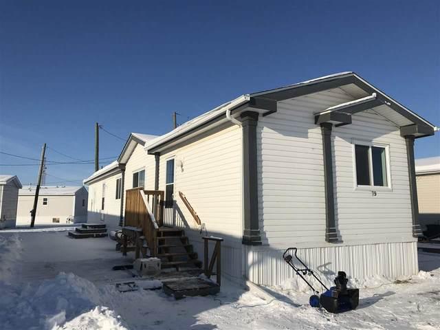 #79 Wood&Garden ES, Vegreville, AB T9C 1E8 (#E4221493) :: Initia Real Estate