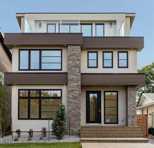 12113 Aspen Drive West, Edmonton, AB T6H 4L5 (#E4221774) :: The Foundry Real Estate Company