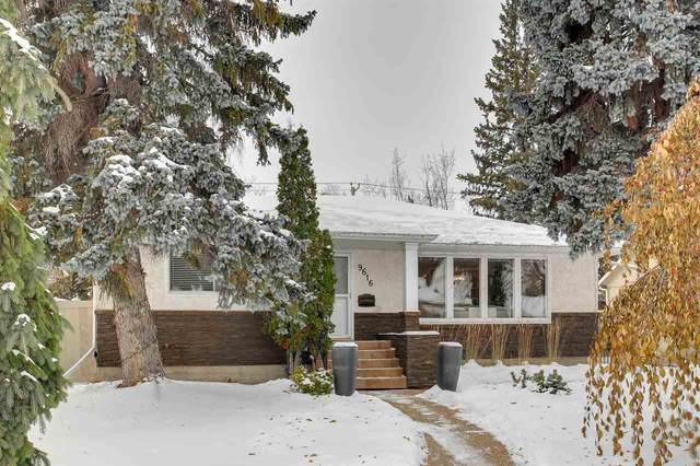 9616 148 Street, Edmonton, AB T5N 3E5 (#E4221779) :: Müve Team | RE/MAX Elite
