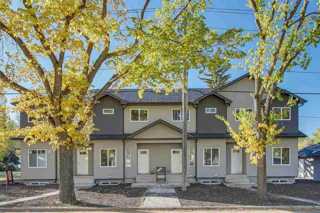 12405 120 Avenue, Edmonton, AB T5R 1E9 (#E4221893) :: The Foundry Real Estate Company