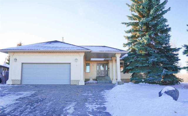 13 Highview Court, Sherwood Park, AB T8A 5K8 (#E4222241) :: Müve Team | RE/MAX Elite