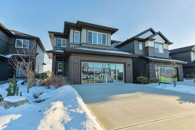 56 Prospect Place, Spruce Grove, AB T6X 0S1 (#E4222569) :: The Foundry Real Estate Company
