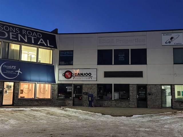 3204 Parsons Rd NW, Edmonton, AB T6N 1M2 (#E4223279) :: The Foundry Real Estate Company