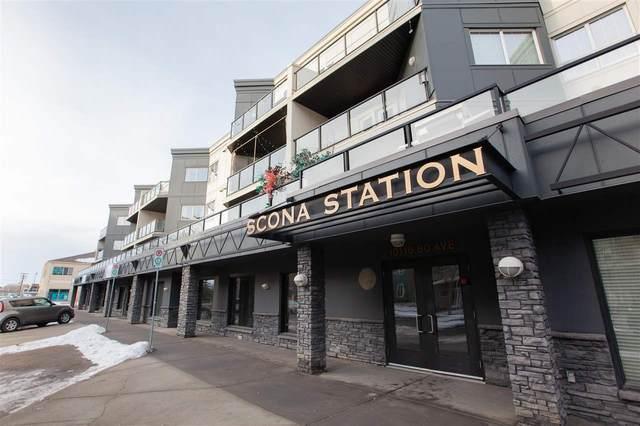 306 10116 80 Avenue, Edmonton, AB T6E 6V7 (#E4223982) :: Initia Real Estate