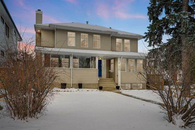 14316 99 Avenue Avenue, Edmonton, AB T5N 0H2 (#E4224029) :: Müve Team | RE/MAX Elite