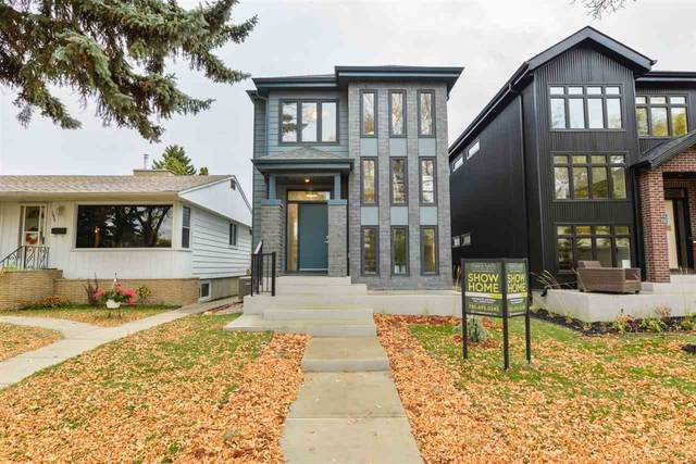 10839 140 Street, Edmonton, AB T5M 1S4 (#E4224076) :: The Foundry Real Estate Company