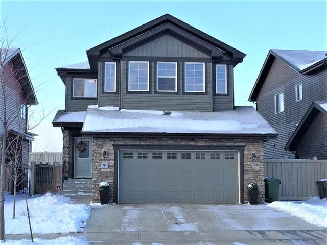 78 Everitt Drive, St. Albert, AB T8N 4G4 (#E4224298) :: The Foundry Real Estate Company