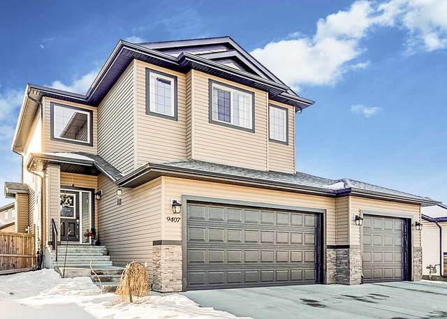 9407 84 Avenue, Morinville, AB T8R 1T3 (#E4224390) :: The Foundry Real Estate Company