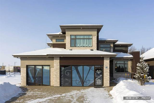 2 Easton Close, St. Albert, AB T8N 3X9 (#E4224452) :: The Foundry Real Estate Company