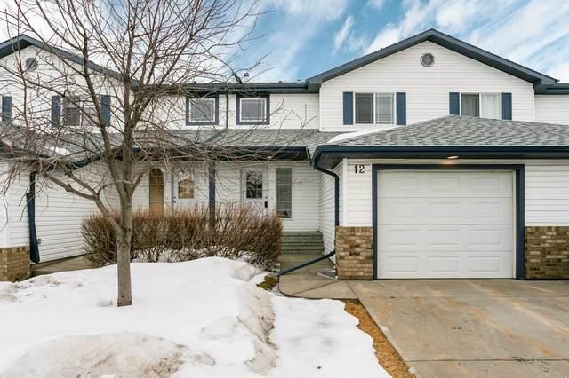 12 450 Hyndman Crescent, Edmonton, AB T8A 0E2 (#E4224686) :: The Foundry Real Estate Company