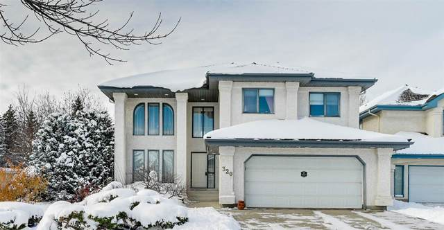 320 Carmichael Wynd, Edmonton, AB T6R 2K6 (#E4224689) :: The Foundry Real Estate Company