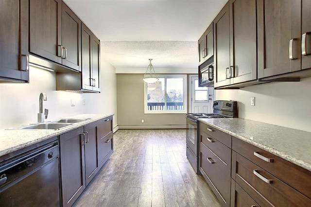 201 7825 159 Street, Edmonton, AB T5R 2E1 (#E4225328) :: Initia Real Estate