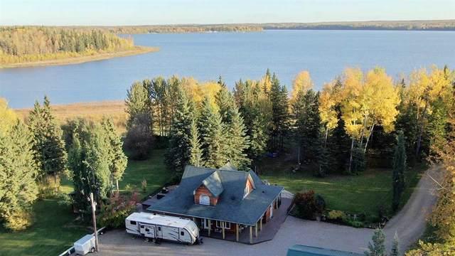W4 -19-65-13-NE, Rural Athabasca County, AB T0A 0M0 (#E4225379) :: Müve Team   RE/MAX Elite