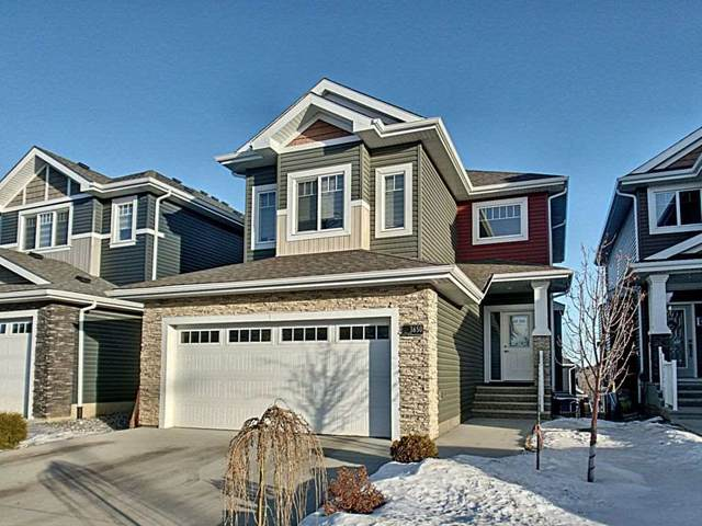 3650 Hummingbird Way, Edmonton, AB T5S 0K7 (#E4225408) :: The Foundry Real Estate Company
