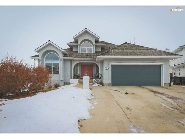 7 Highview Court, Sherwood Park, AB T8A 5K8 (#E4225468) :: Müve Team | RE/MAX Elite