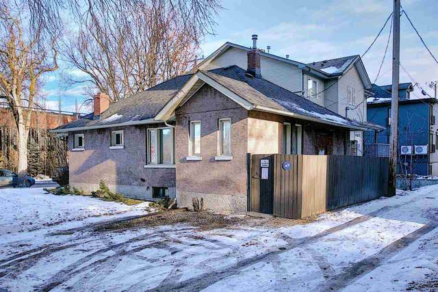 11855 102 AV NW, Edmonton, AB T5K 0R6 (#E4225585) :: The Foundry Real Estate Company