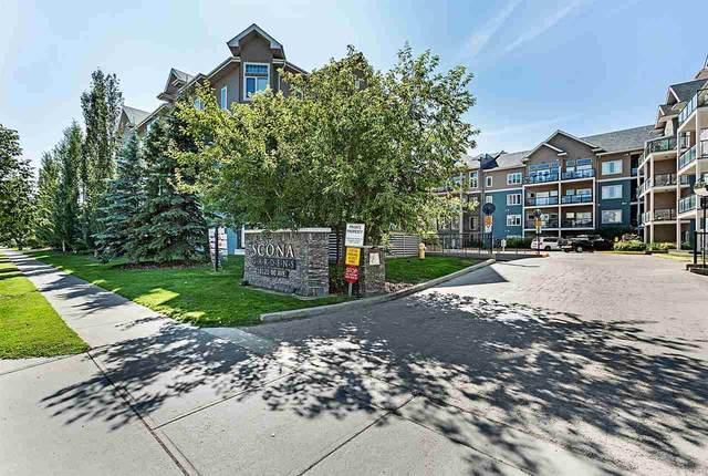 105 10121 80 Avenue, Edmonton, AB T6E 0B9 (#E4225716) :: Initia Real Estate