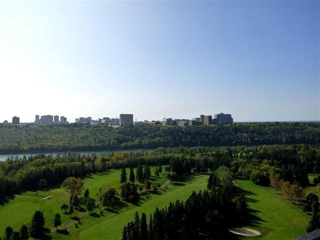 1005 11307 99 Avenue, Edmonton, AB T5K 0H2 (#E4225777) :: The Foundry Real Estate Company