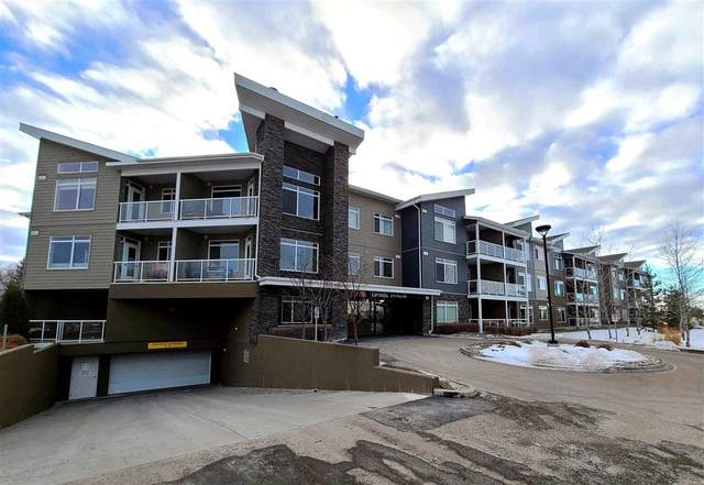 108 279 Wye Road, Sherwood Park, AB T8B 0A7 (#E4225808) :: RE/MAX River City