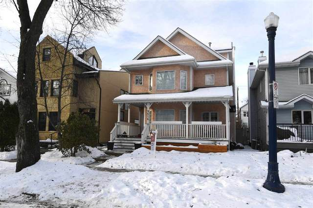 9616 100A Street, Edmonton, AB T5K 0V8 (#E4225933) :: The Foundry Real Estate Company