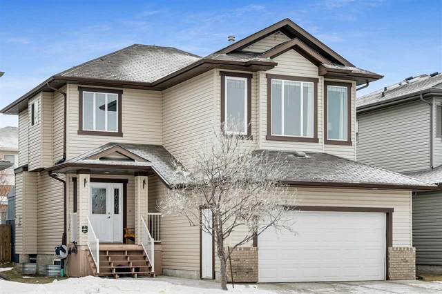9507 84 Avenue, Morinville, AB T8R 0A7 (#E4226039) :: The Foundry Real Estate Company