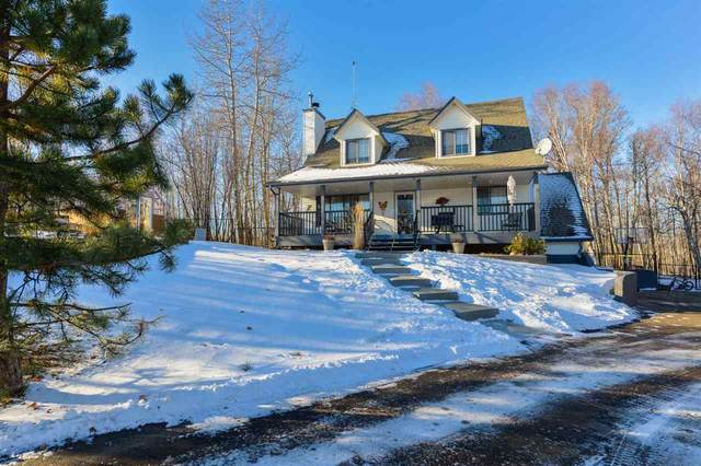 30 54129 RGE RD 275, Rural Parkland County, AB T7X 3S4 (#E4226059) :: Initia Real Estate