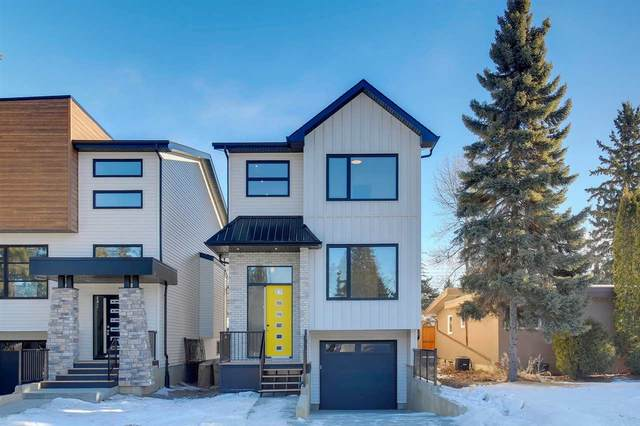 7611A 150 Street, Edmonton, AB T5R 1C7 (#E4227446) :: RE/MAX River City