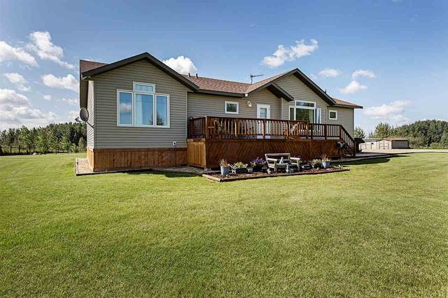 5 2011 TWP RD 510, Rural Parkland County, AB T7Y 2N4 (#E4229013) :: RE/MAX River City