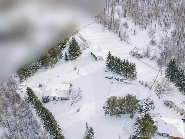 77 473051 RGE RD 242, Rural Wetaskiwin County, AB T0C 1Z0 (#E4229840) :: Initia Real Estate