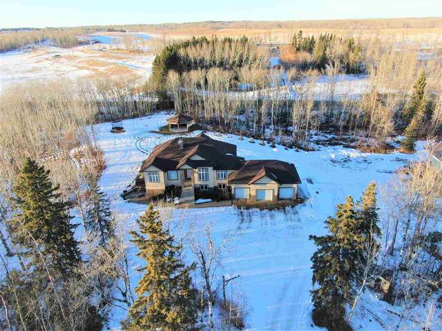 7 240065 TWP RD 472, Rural Wetaskiwin County, AB T9A 1X1 (#E4232566) :: Initia Real Estate
