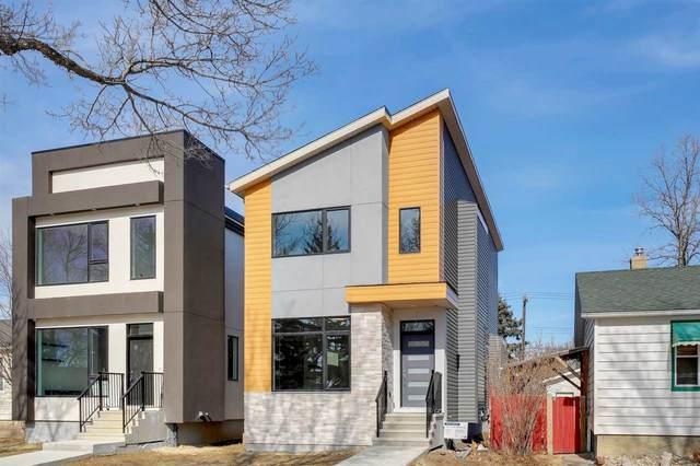 13554 110A Avenue, Edmonton, AB T5M 2M9 (#E4233915) :: Initia Real Estate