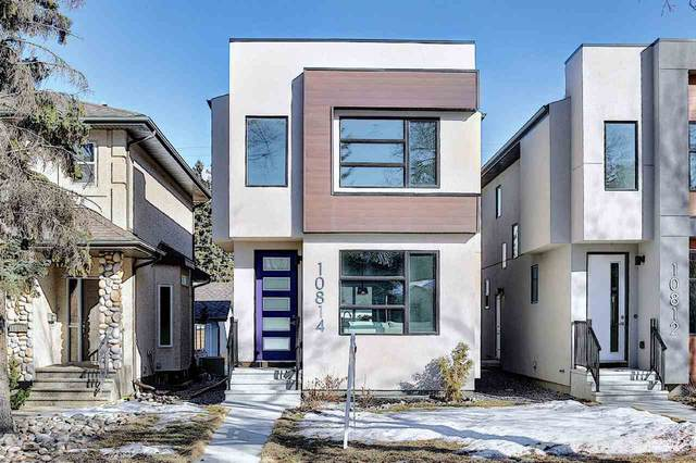 10814 64 Avenue, Edmonton, AB T6H 1T2 (#E4233930) :: Initia Real Estate
