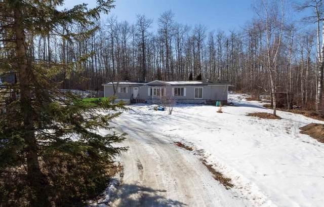 214 Hillview Estates, Rural Lac Ste. Anne County, AB T0E 1V0 (#E4233999) :: Initia Real Estate