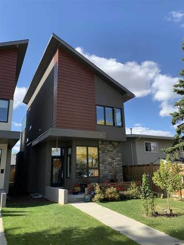 11046 131 Street, Edmonton, AB T5M 1B8 (#E4235599) :: Initia Real Estate