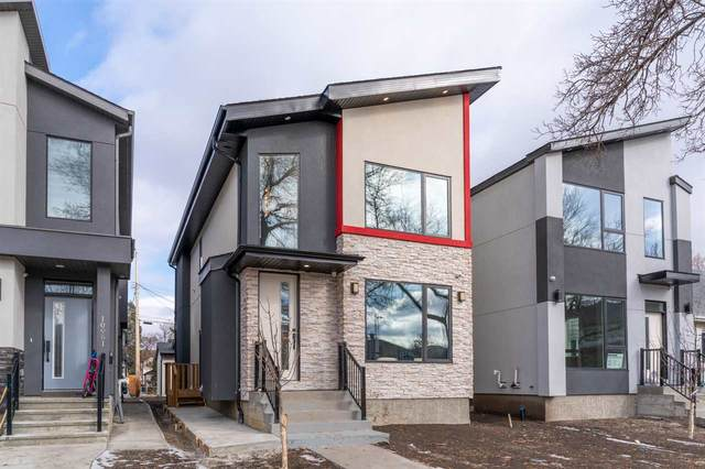 10959 138 Street, Edmonton, AB T5M 1P3 (#E4236052) :: Initia Real Estate