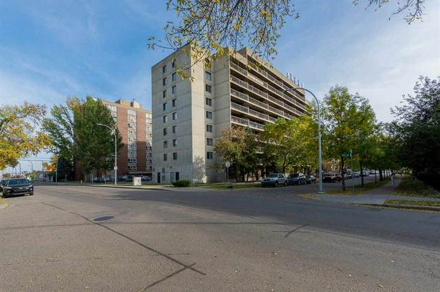 511 12841 65 Street, Edmonton, AB T5A 4N4 (#E4236113) :: Initia Real Estate