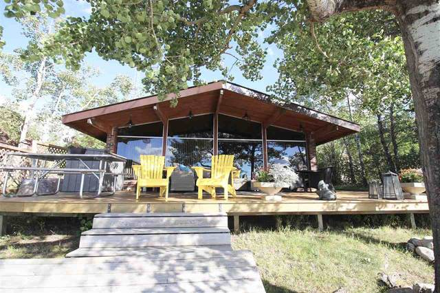 #120 Bonnyville Beach Drive, Rural Bonnyville M.D., AB T9N 2K2 (#E4236139) :: Initia Real Estate