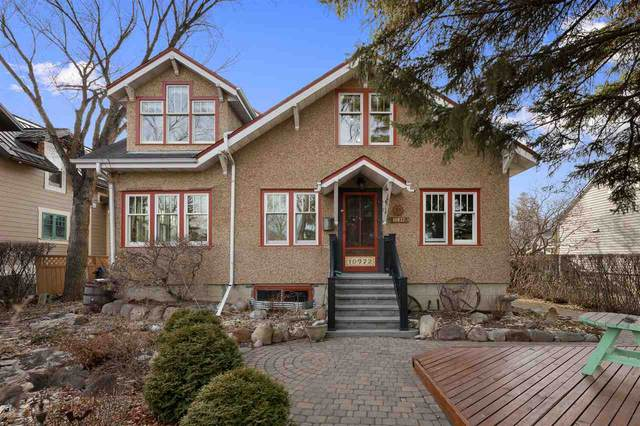 10972 128 Street, Edmonton, AB T5M 0W4 (#E4236162) :: Initia Real Estate