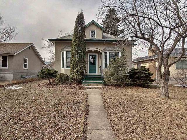 12218 80 Street, Edmonton, AB T5B 2P3 (#E4236502) :: Initia Real Estate