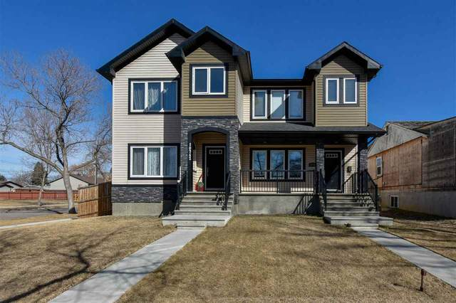 10740 129 Avenue, Edmonton, AB T5E 4X2 (#E4236674) :: Initia Real Estate