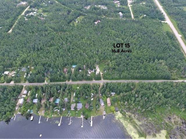 15 Duncan Road, Rural Barrhead County, AB T0E 1A0 (#E4236767) :: Initia Real Estate