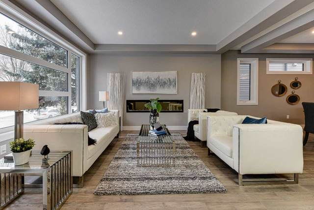 8809 148 Street, Edmonton, AB T5R 0Z8 (#E4237693) :: Initia Real Estate